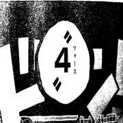 4_2.jpg