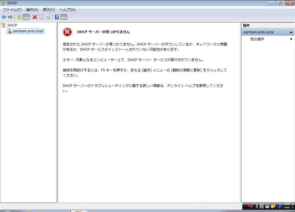 DHCP2.jpg