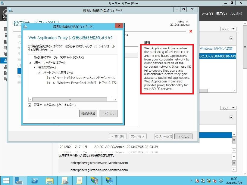 web_apli_proxy.jpg